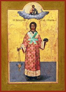 St. Steven the Protomartyr Orthodox Icon