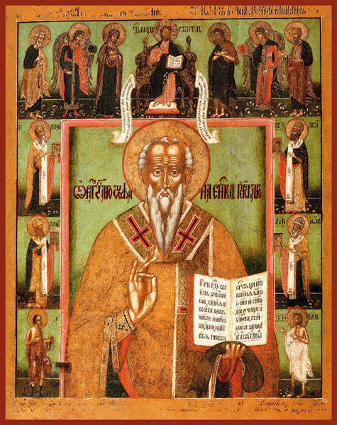 St. Steven of Perm Orthodox Icon