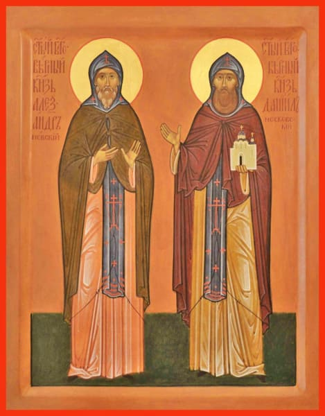 Sts. Alexander Nevsky And Daniel Of Moscow - Icons