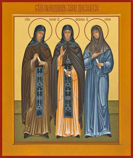 Sts. Alexandra Martha And Helen Of Diveyevo - Icons