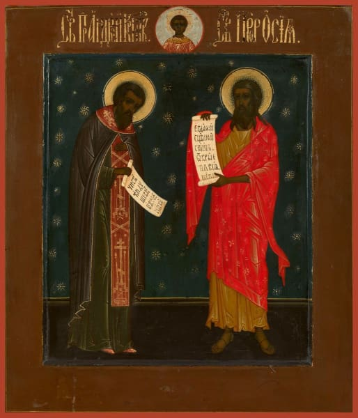 Sts. Andrew Of Crete And The Holy Prophet Hosea Mounted Icon
