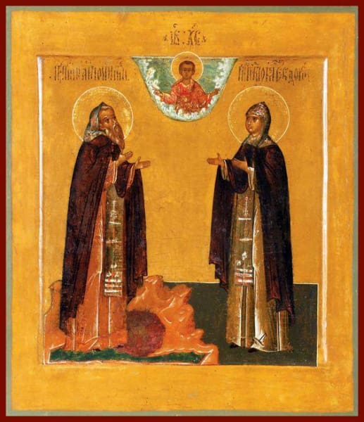Sts. Anthony The Roman And Eudokia - Icons