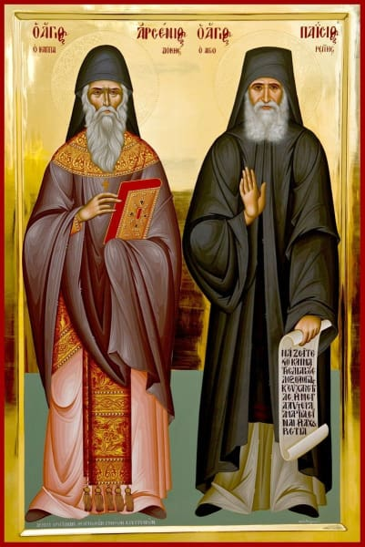 Sts. Arsenios The Cappadocian And Paisios Of The Holy Mountain - Icons