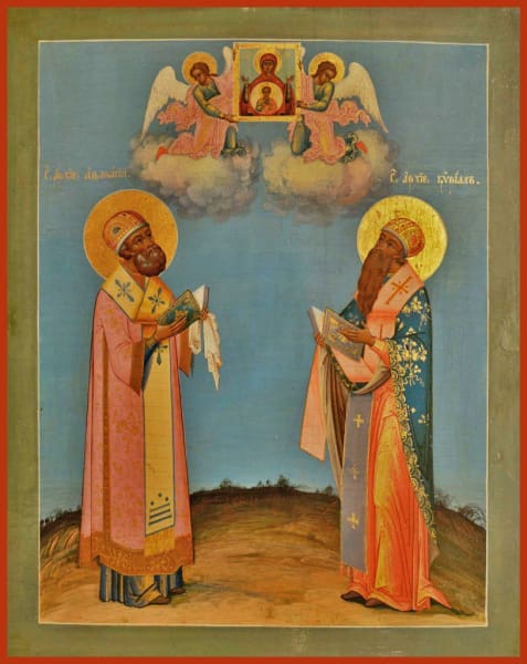 Sts. Athanasius And Kyrill Of Alexandria - Icons