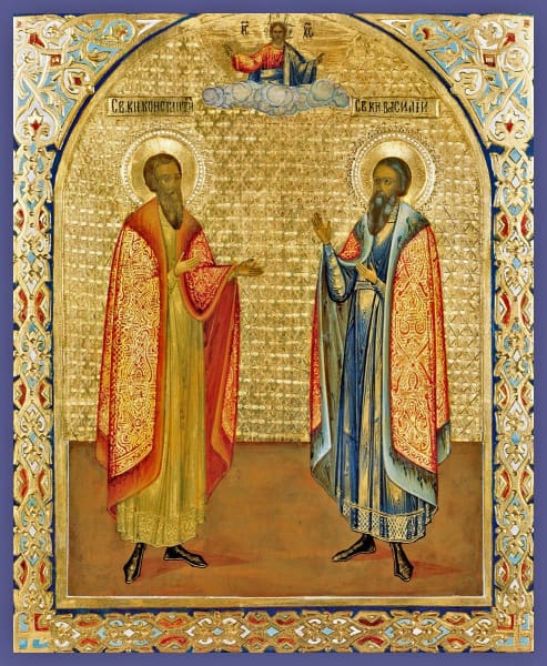 Sts. Basil And Constantine Of Yaroslavl - Icons