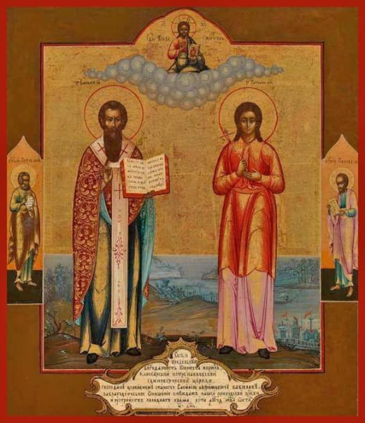 Sts. Basil And Tatiana - Icons