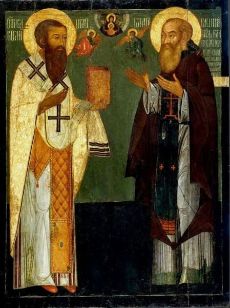 Sts. Basil The Great And Basil - Icons