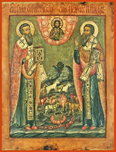Sts. Blaise And Modest - Icons