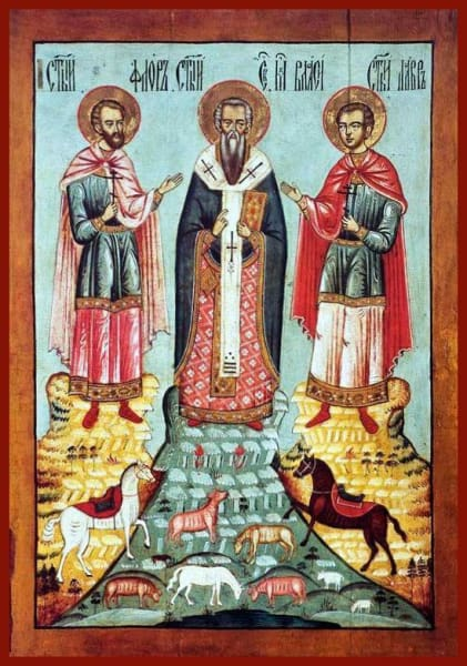 Sts. Blasius Of Sebaste Florus And Laurus - Icons