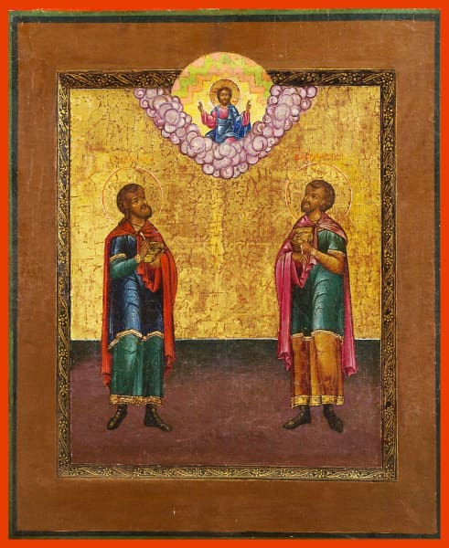 Sts. Cosmos And Damien - Icons