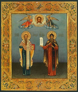 Sts. Cyril And Methodius - Icons