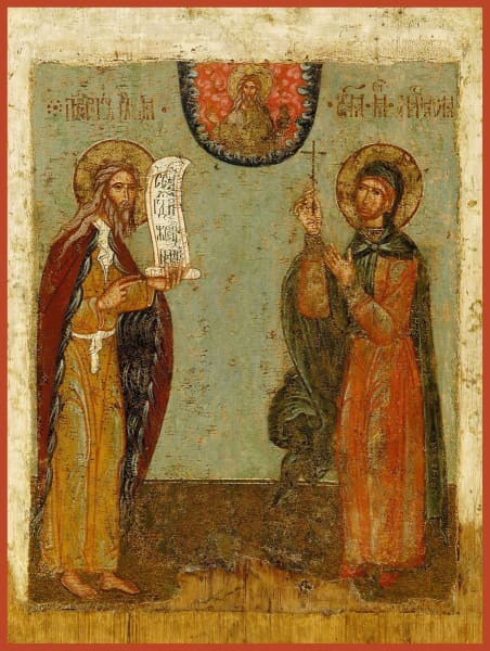 Sts. Elijah And Anastasia - Icons