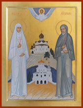 Load image into Gallery viewer, Sts. Elizabeth And Barbara - Icons