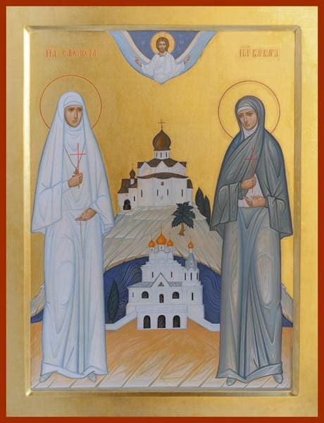 Sts. Elizabeth And Barbara - Icons
