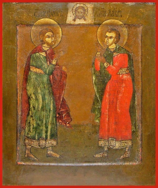 Sts. Florus And Laurus - Icons