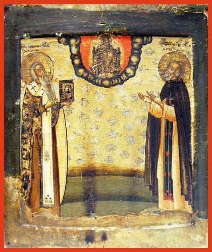 Sts. Harlambos And Gregory The Dialogist - Icons
