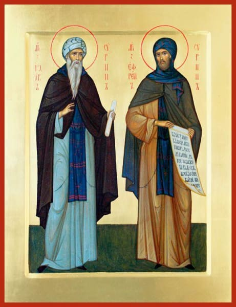Sts. Issac The Syrian And Ephriam The Syrian - Icons