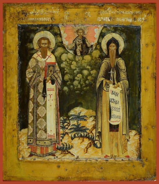 Sts. Jacob The Miracle Worker And Simon The Myrrh Gusher - Icons