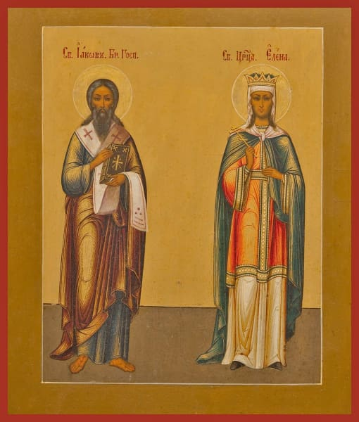 Sts. James Brother Of The Lord And Elena - Icons