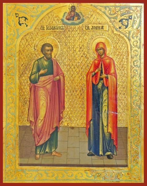 Sts. Joachim And Anna - Icons