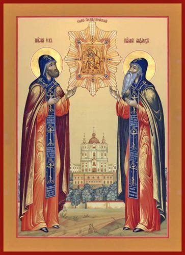 Sts. Job And Amphilochius Of Pochaev - Icons