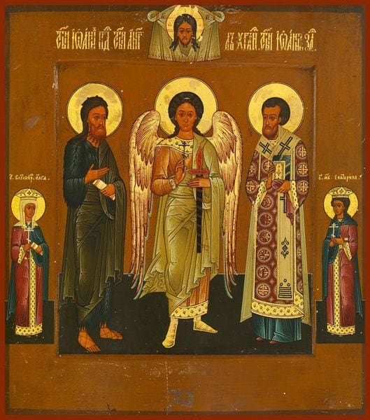 Sts. John The Forerunner John Chrysostom And Guardian Angel - Icons