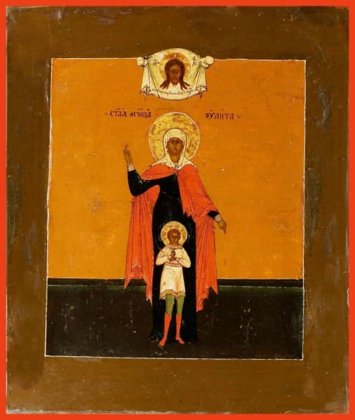 Sts. Kyrikos And Julitta - Icons