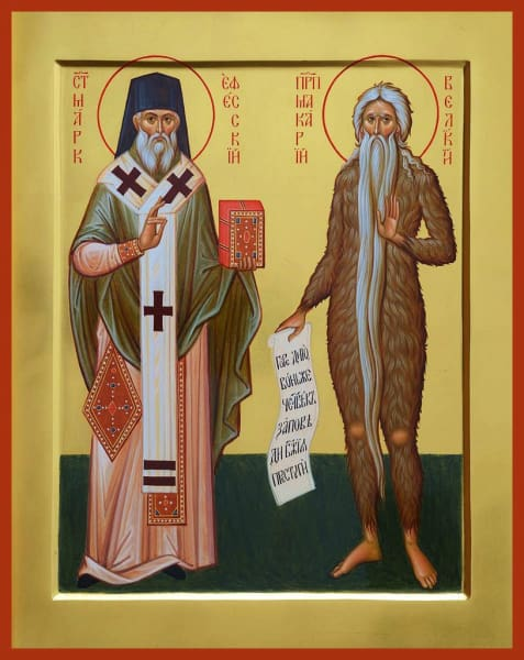 Sts. Mark Of Ephesus And Macarius The Great - Icons