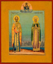 Load image into Gallery viewer, Sts. Nicholas And Alexandra - Icons