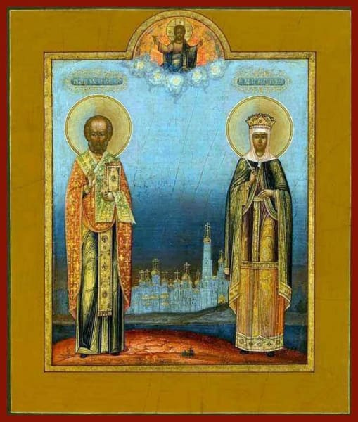 Sts. Nicholas And Alexandra - Icons