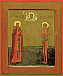 Sts. Paisius The Great And Onouphry The Great - Icons