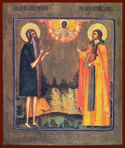 Sts. Paul Of Thebes And John The Hut Dweller - Icons