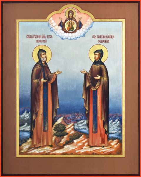 Sts. Peter And Febronia - Icons