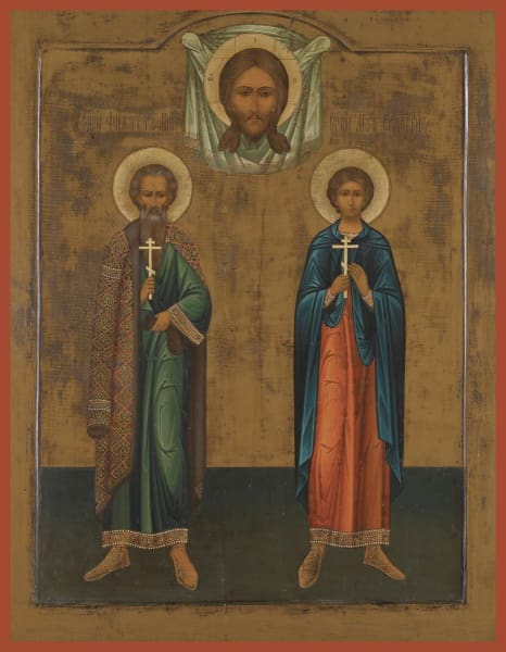 Sts. Philaret The Merciful And Ermogen - Icons
