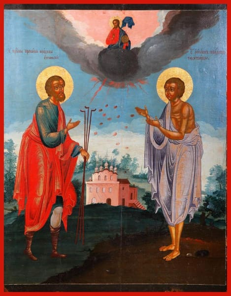 Sts. Procopius And John Of Ustiug - Icons