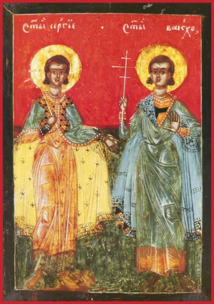 Sts. Sergius And Bacchus - Icons