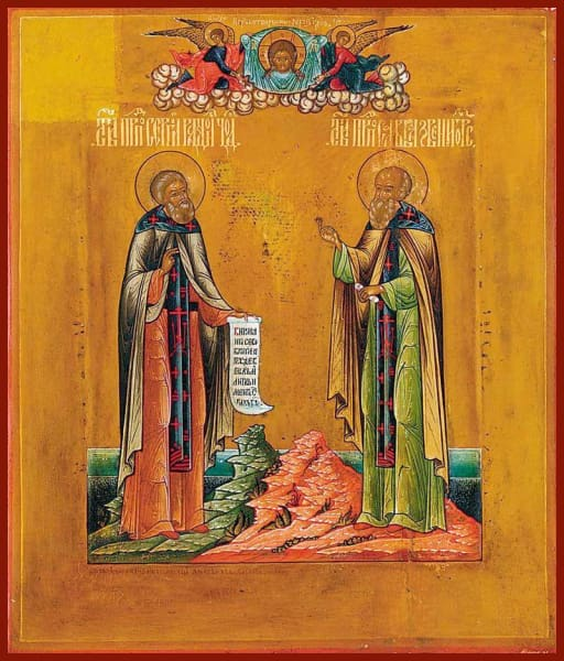 Sts. Sergius Of Radonezh And Sabbas Of Zviengorod - Icons