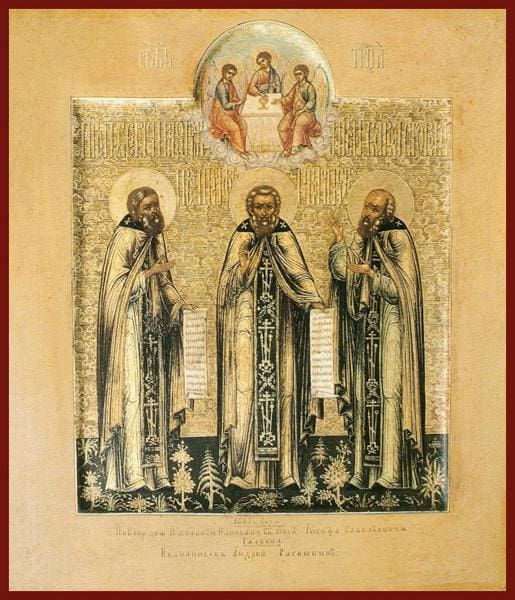 Sts. Sergius Of Radonezh Sabbas Of Zviengorod And Joseph The Hymnographer - Icons