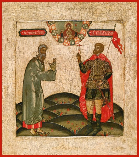 Sts. Simeon And John The Warrior - Icons