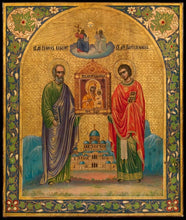 Load image into Gallery viewer, Sts. Simon And Panteleimon - Icons