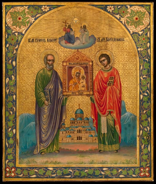 Sts. Simon And Panteleimon - Icons