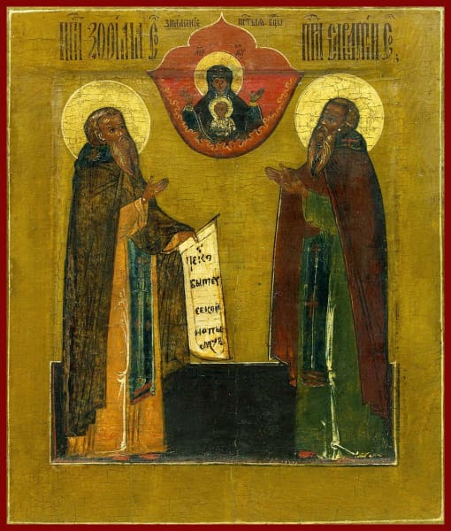 Sts. Zosimas And Sabbatius Of Solovki - Icons