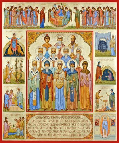Synaxis Of Georgian Saints - Icons