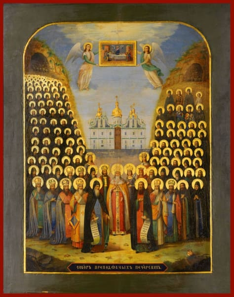 Synaxis Of Kiev Caves Saints - Icons