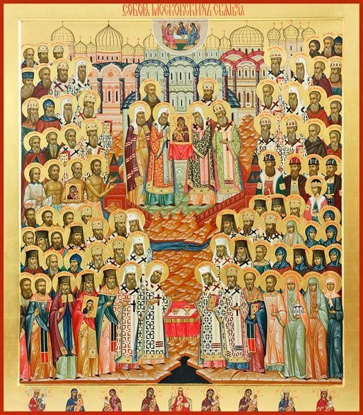 Synaxis Of Moscow Saints - Icons