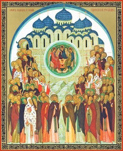 Synaxis Of Radonezh Saints - Icons