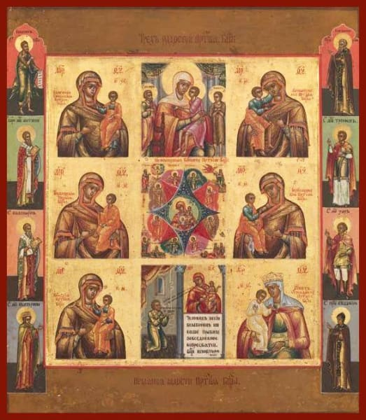 Synaxis Of The Mother Of God - Icons