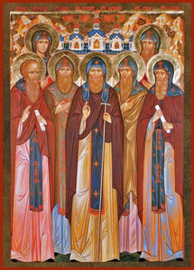 Synaxis Of The Saints Of The Pskov Caves - Icons