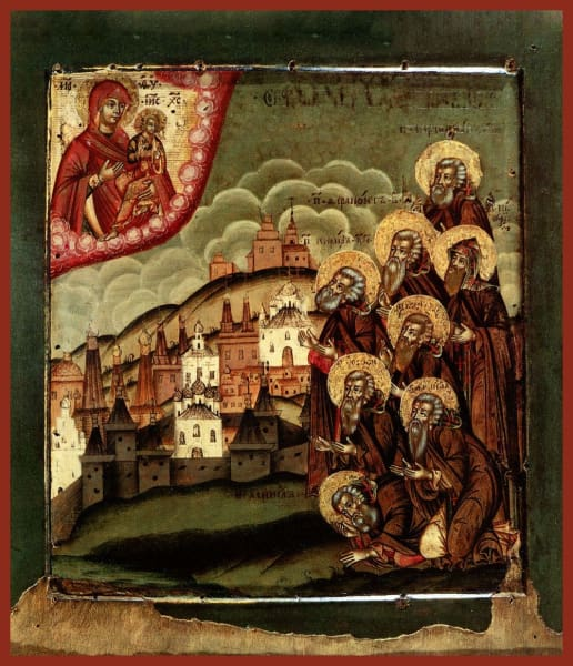 Synaxis Of White Lake Saints - Icons