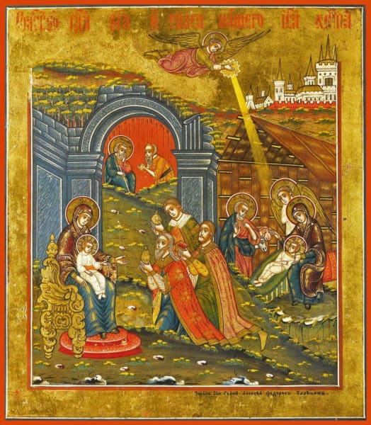 The Adoration Of The Magi - Icons